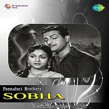 Sobha (Original Motion Picture Soundtrack)