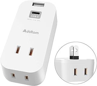 USB コンセント タップ 2AC口 2USBポート付き 3.1A(USB-A ×1 USB-C ×1) マルチ 電源タップ usb 充電タップ 一体式 USB アダプター マルチタップ コンセント タコ足 小型 軽量 コンパクト オフィス 自...