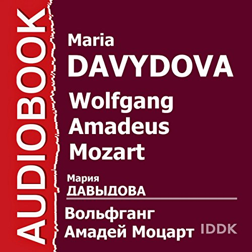 Wolfgang Amadeus Mozart [Russian Edition]                   By:                                                                                                                                 Maria Davydova                               Narrated by:                                                                                                                                 Alexander Polikarpov                      Length: 2 hrs and 35 mins     Not rated yet     Overall 0.0