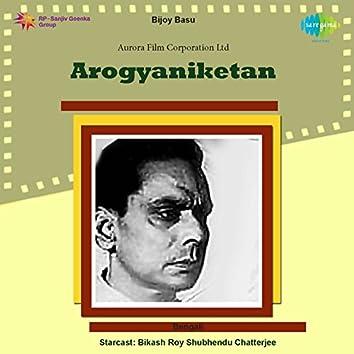 Arogyaniketan (Original Motion Picture Soundtrack)