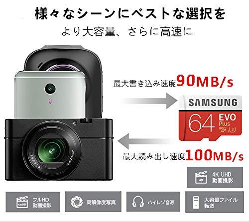『【Fire, Fire HD 8, Fire HD 10対応】Samsung microSDカード64GB EVOPlus Class10 UHS-I対応 Nintendo Switch 動作確認済 海外リテール MB-MC64G』の2枚目の画像