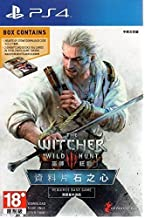 Best PS4 The Witcher 3 Wild Hunt Hearts of Stone Download code with The gwent cards Asian version Chinese + English subtitle English voice Review