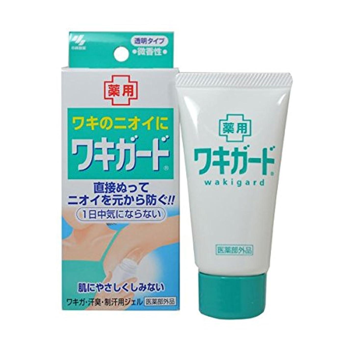 強制的有料驚き【お徳用 3 セット】 小林製薬 ワキガード 50g×3セット
