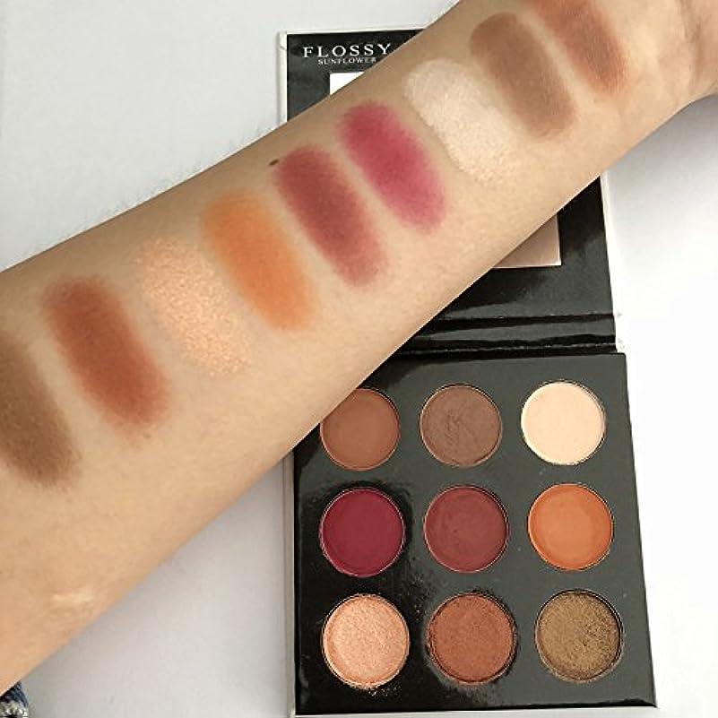 発症姿勢カブMake Up Burgundy 9 Colors Eye Shadow Natural Shimmer Matte Eyeshadow Palette Brand Professional Makeup Pallete