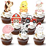 Barn Animal Cupcake Toppers 48 Count - Barnyard Birthday Cake Topper - Create a Super Cute Farm Themed Baby Shower and Birthdays - Old McDonald Decorations that's Easy to Use - 48 pcs by Pretty Cute Studios