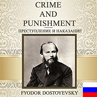 Crime and Punishment [Russian Edition] cover art
