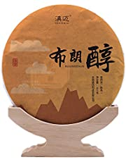 Yunnan puer tea 5 years Chen 2012 Palace puer cooked 357 grams of tea