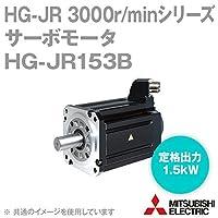 三菱電機 HG-JR153B サーボモータ HG-JR 3000r/minシリーズ 200Vクラス 電磁ブレーキ付 (低慣性・中容量) (定格出力容量 1.5kW) NN