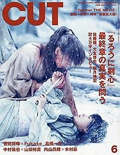 Cut 2021年 06 月号 [雑誌]