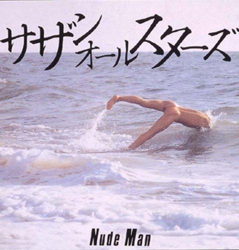 NUDE MAN(リマスタリング盤)の詳細を見る