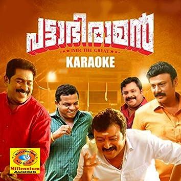 Pattabhiraman (Original Motion Picture Soundtrack)
