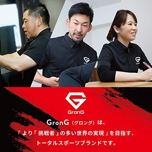 GronG(グロング)ホエイプロテイン100スタンダードココア風味1kg