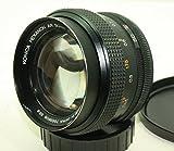 Konica Hexanon AR 50mm f / 1.4マニュアルフォーカスレンズ