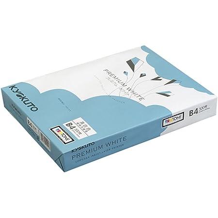 キョクトウ・アソシエイツ コピー用紙 プレミアムホワイト B4 500枚 PPCKB4