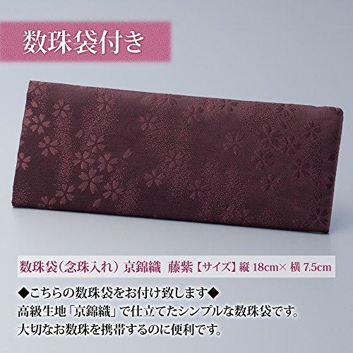 滝田商店『女性用数珠黒貝パール7mm玉』