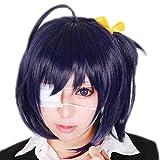 Takanashi Rikka Cosplay Wig Xcoser Love, Chunibyo & Other Delusions!: Heart Throb Purple Hair for Women