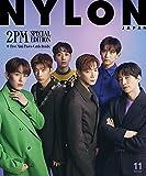 NYLON JAPAN 2021年 11月号スペシャルエディション 表紙 2PM