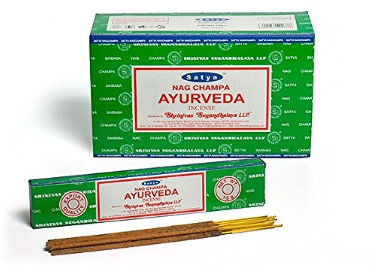 回転する春感覚Satya Nag Champa Ayurveda お香スティック Agarbatti 180グラムボックス | 15グラム入り12パック