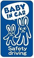 imoninn BABY in car ステッカー 【マグネットタイプ】 No.44 ウサギさん (青色)