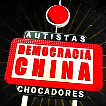 Democracia China