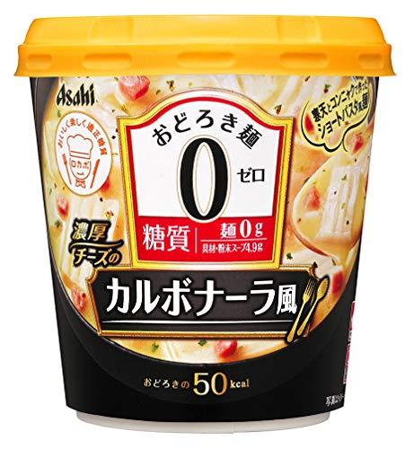 スマートマットライト アサヒグループ食品 おどろき麺ゼロ完熟チーズのカルボナーラ風 14.6g ×6個