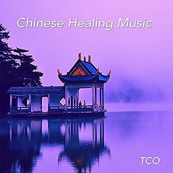 Chinese Healing Music