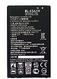Bateria Compatible con LG K10 | BL-45A1H | LG K10 LTE /Q10 /K420/K420N | Capacidad 2300mAh
