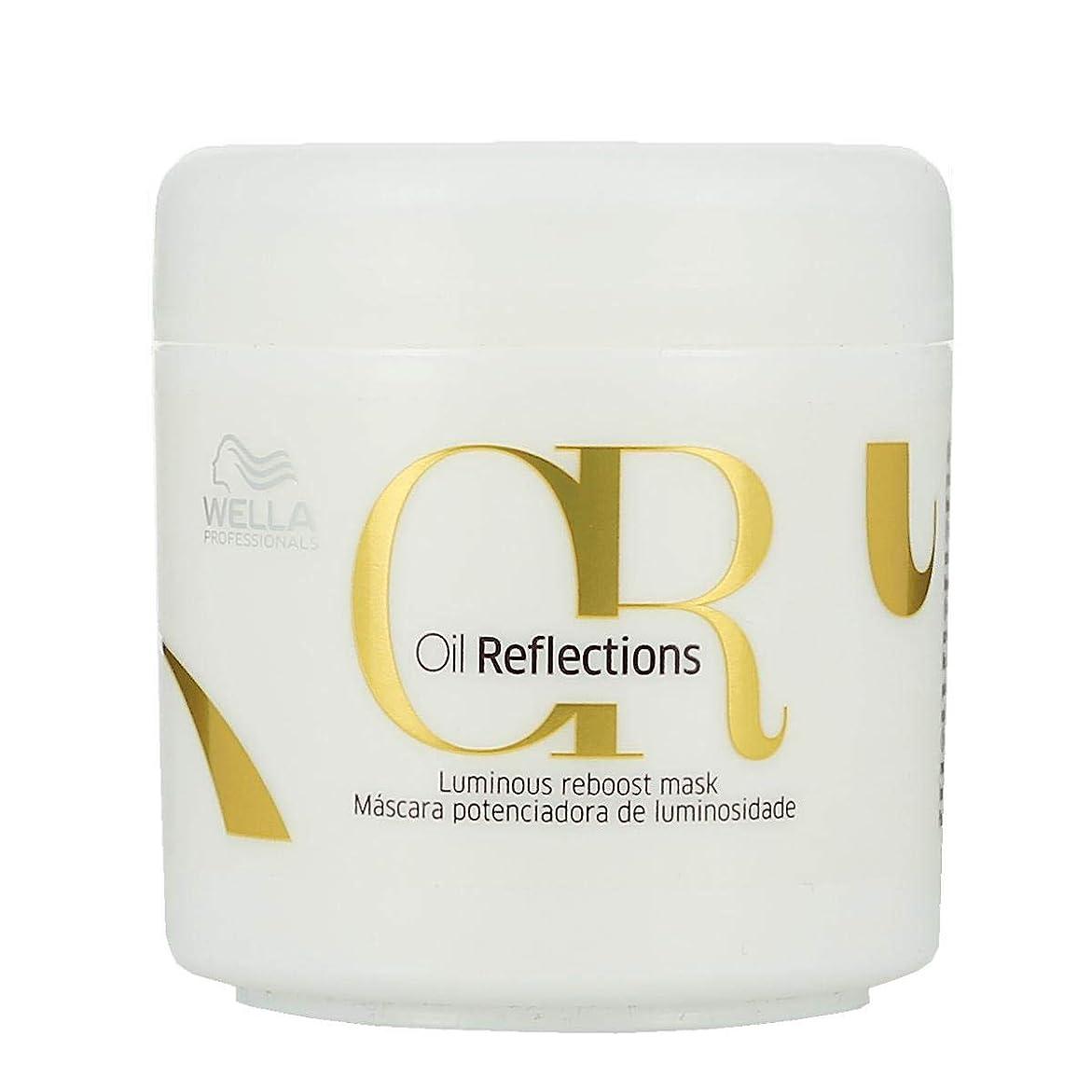 まぶしさ歌変なWella Professionals Oil Reflections Luminous Reboost Mask ウエラ オイルリフレクション マスク 150 ml [並行輸入品]
