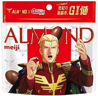 明治 ガンダム逆襲のシャアxアーモンドチョコレートパウチ 58g