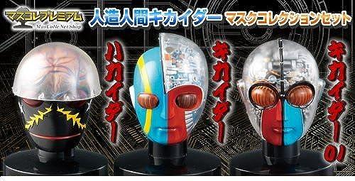 Kikaida 01 Hakaider Mask Collection set Tamashii web exclusive by Bandai
