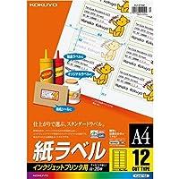 コクヨ ラベルシール インクジェット ラベル 12面 KJ-2162N Japan