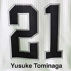 冨永裕輔「21」のジャケット画像
