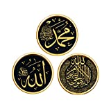 Amosfun 3pcs Islamic Decorations Wall eid for Home Art Mubarak Decor Stickers Decals Euro Moon Ramadan -Ramadan Removable Muslim