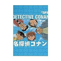 名探偵コナン ジグソーパズル98ピース-大人の子供パズルおもちゃゲームクラシックパズル教育ギフト家の装飾壁ア(29x20cm)パズル
