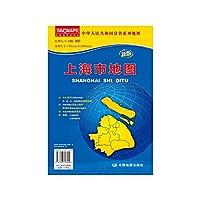 Shanghai map (folded) [paperback]
