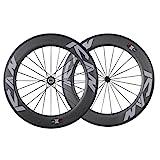 ICAN 86mm Carbon Time Trial Wheelset Triathlon Aero Road Bike Clincher Tubeless Ready 6 Pawls Hub 1920g (Standard Wheelset)