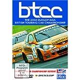 Btcc - the 2005 Dunlop Msa British Touring Car Championship [Import anglais]