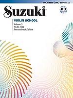 Suzuki Violin School: Violin Part (Suzuki Method Core Materials)