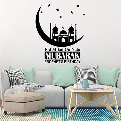 mlpnko Muslim Muslim Eid Mubarak Vinyl Aufkleber Wandaufkleber, Home Decoration Aufkleber,CJX12477-28x33cm