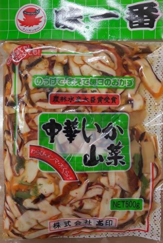 味一番 中華 いか 山菜 500g×20P 冷凍 業務用 中華いか山菜