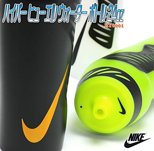 NIKE(ナイキ)『ハイパーヒューエルウォーターボトル(HY6001)』