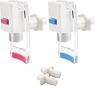 yotijar 2pcs A Type Hot Cold Water Cooler Spigot