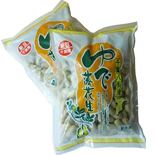 千葉県八街産落花生 新豆 手もぎゆで落花生(ナカテユタカ) 450g×2袋セット