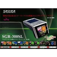 シルバーアイ ソーラーGPSレーダータンチキ SGR300SL