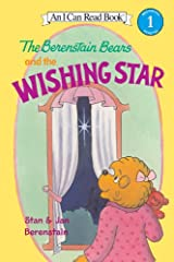 The Berenstain Bears and the Wishing Star (I Can Read Level 1) Kindle Edition
