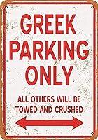 ギリシャの駐車場のみ 金属板ブリキ看板警告サイン注意サイン表示パネル情報サイン金属安全サイン