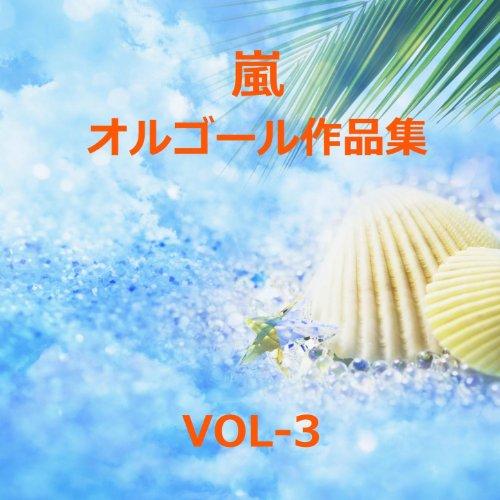 Aozora Pedal Relax Orgel