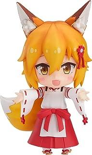 ねんどろいど 世話やきキツネの仙狐さん 仙狐 ノンスケール ABS&PVC製 塗装済み可動フィギュア