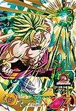 スーパードラゴンボールヒーローズ BM7-066 ブロリー UR