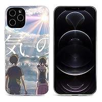 天気の子 アップル12透明の携帯ケースは、優しさに満ちています Case for iPhone 12 シンプルな電話ケース